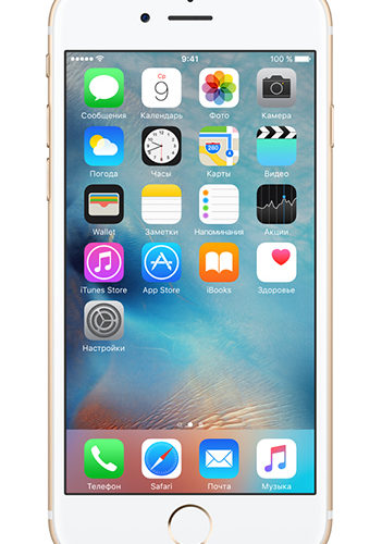 Apple iPhone 6s 16gb Gold(Уценённый)