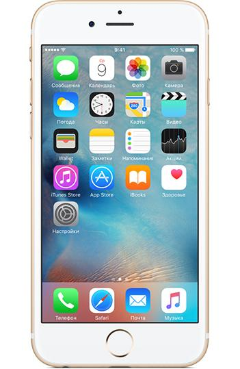 Apple iPhone 6s Plus 16gb Gold(Уценённый)